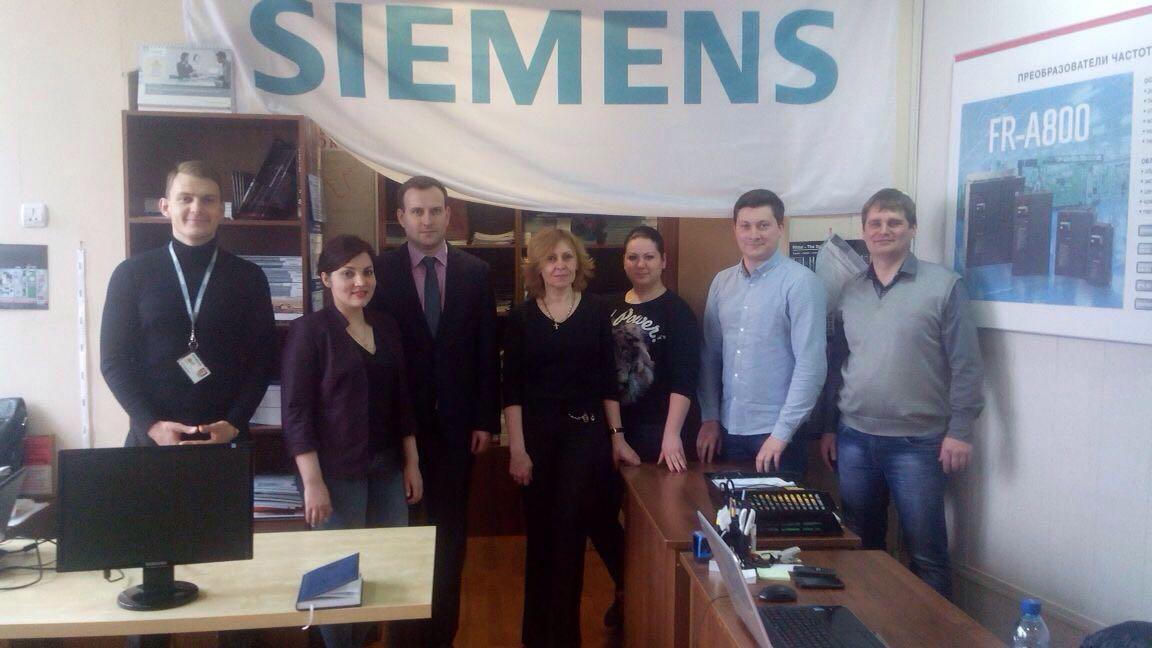 Siemens Семинар